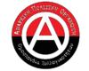 APO logo - Anarchist Political Organisation in Greece